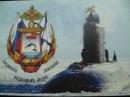 Подводная лодка Варшавянка становится в завод