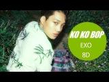 EXO (