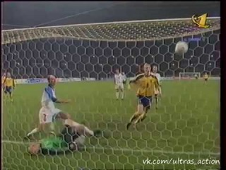 Гол Андрея Шевченко в ворота Филимонова. 1999 год.