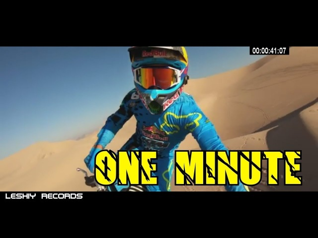 1 minute - Leshiy Records