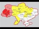 Что будет на Украине. Почему Киев будет русским. Говорит Киев. Ю.Кот