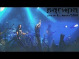 Багира - Шрамы (Live in Moscow, Zil arena Wintersun support)