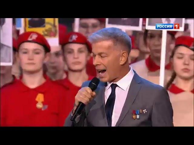Олег Газманов Премьера Бессмертный полк 23 02 2018