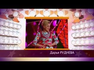 Юмористка Дарья Руднева -