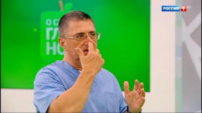Как устранить искривление носовой перегородки Доктор Мясников