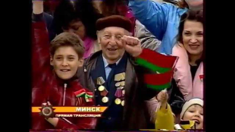 Военный парад и спортивно-молодежное шествие, посвященные 65-й годовщине Победы в ВОВ (ОНТ, 09.05.2010)