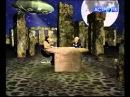 Штеренберг - Хаос как источник познания АСТРО-ТВ, В ПОИСКЕ ОТВЕТА9/9