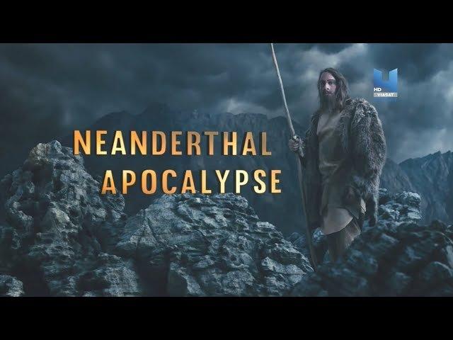 Фото к видео: загадка исчезновения неандертальцев 2 серия.