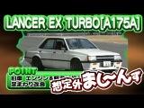 Drift Tengoku VOL.50 — 想定外まし んず! Lancer Ex Turbo, Kei Truck, Minicab Bravo.