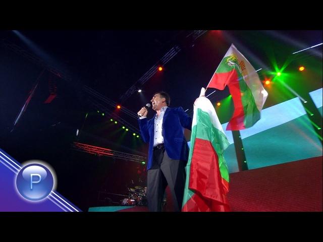 VESELIN MARINOV - ZA TEB, BULGARIYO / Веселин Маринов - За теб, Българийо, live 2016