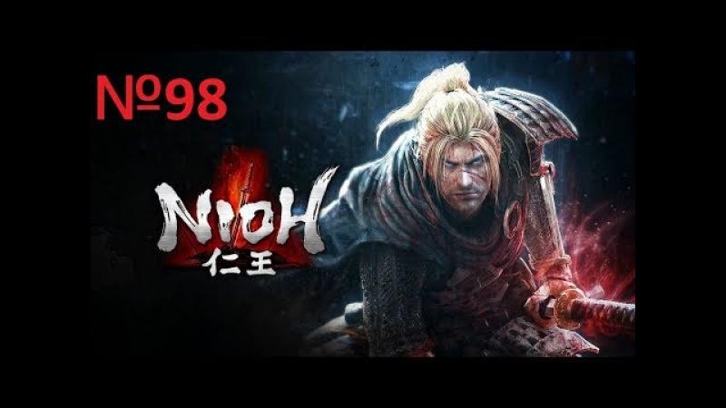 Nioh: Complete Edition Прохождение №98 Великий ниндзя Дзин Хаябуса.