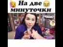 Instagram post by 🙋Территория девчат • Sep 12, 2017 at 1239pm UTC