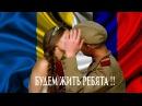 Смуглянка на украинском. Будем Жить Ребята! Нет бандеровщине