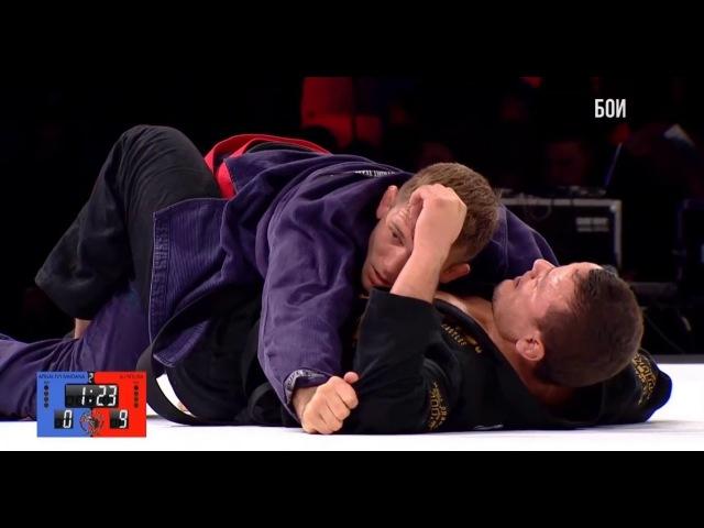 AJ Sousa vs Arnaldo Maidana 85kg ACB JJ 11 (комметы Али Магомедова)