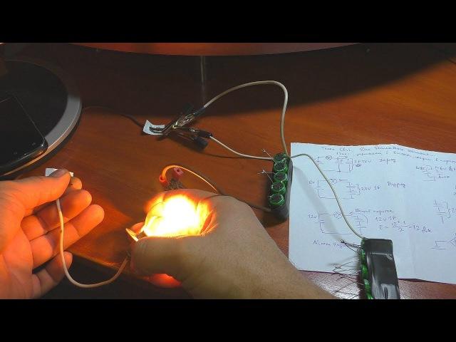 Тесла свич для бесплатного отопления