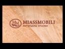Коллекции классической мебели от MIASSMOBILI