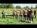 ВОЕННЫЕ ФИЛЬМЫ ГАРНИЗОН 1941-45 ! Военное Кино военныефильмы