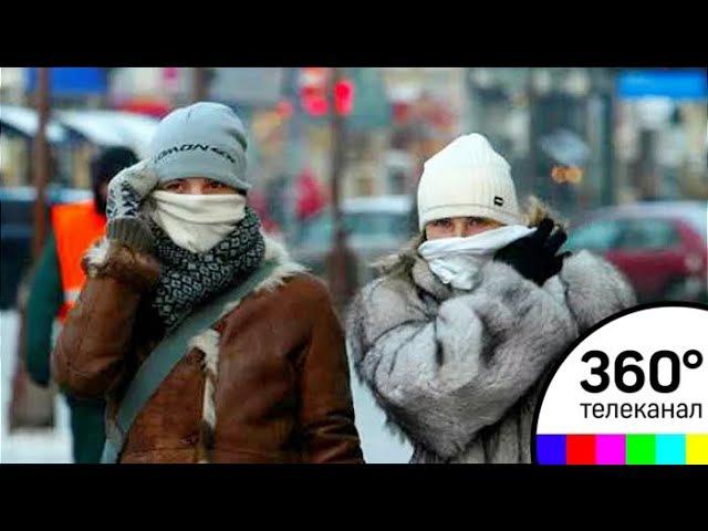 Морозы в столичном регионе продержатся как минимум ещё пять дней