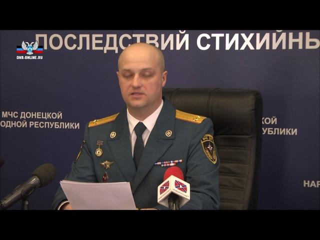 В МЧС ДНР рассказали о чрезвычайных ситуациях, произошедших за истекшую неделю