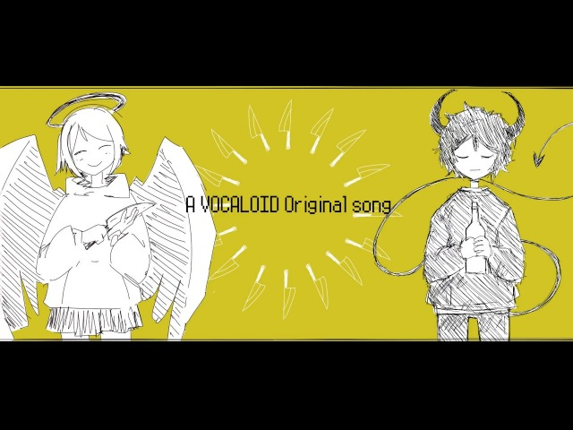 【GUMI ENG】 She Could Be Satan, For All I Know 【VOCALOID Original】