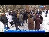 Вести-Москва  •  Вести-Москва. Эфир от 21 февраля 2018 года (11:40)