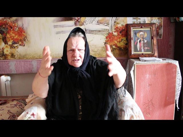 Баба Валя (тяжелое видео) часть 2
