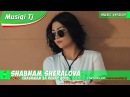 Шабнам Шералова - Чашмам ба рохат 2016 Shabnam Sheralova - Chashmam ba rohat 2016
