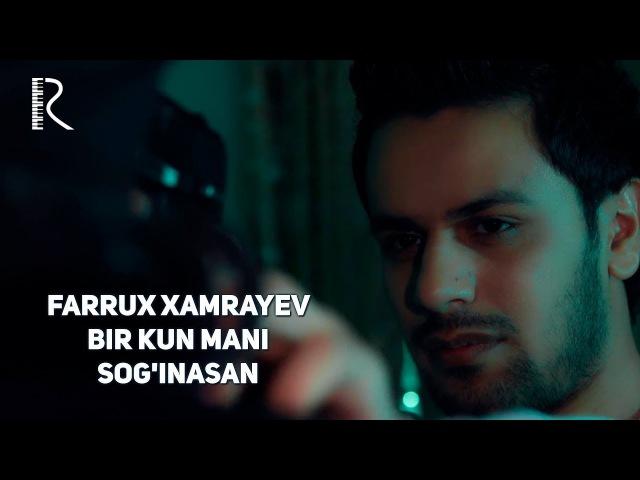 Farrux Xamrayev - Bir kun mani soginasan | Фаррух Хамраев - Бир кун мани согинасан