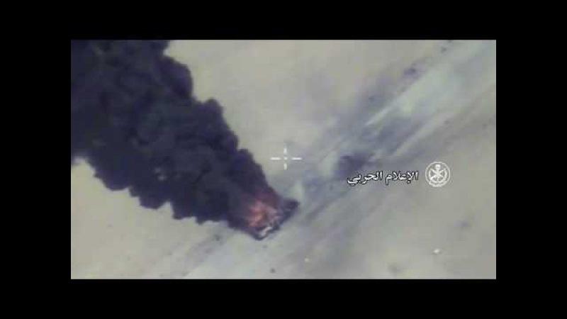 Бомба для бармалея: Точные удары ВКС РФ сжигают технику и боевиков у крепости ИГ ...