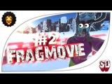 Hurtworld #FragMovie 2 - ФрагМувик Хартворлд ! Подборка убийств ! Подборка килов! Frag Movie!!