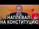 Выдвижение Путина в президенты незаконно Светлана Ганнушкина правозащитница