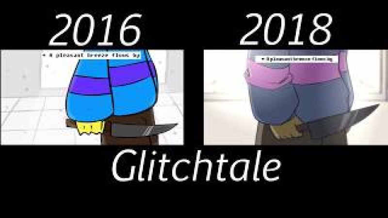 Glitchtale Megalomaniac {Old and Re-animated comparison} {SPOILERS} by Camila Cuevas