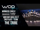 The Tribe | 2nd Place Team Division | Winners Circle | World of Dance Bay Area 2017 | WODBAY17