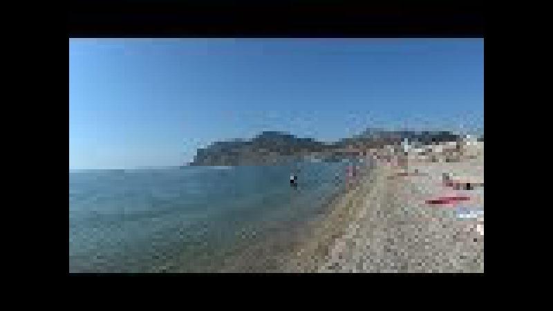 Discovery Chаnnel Крым Коктебель Нудисткие пляжи