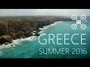 Greece, Crete, Aerial Греция, Крит, Аэрофотосъемка DJI Phantom