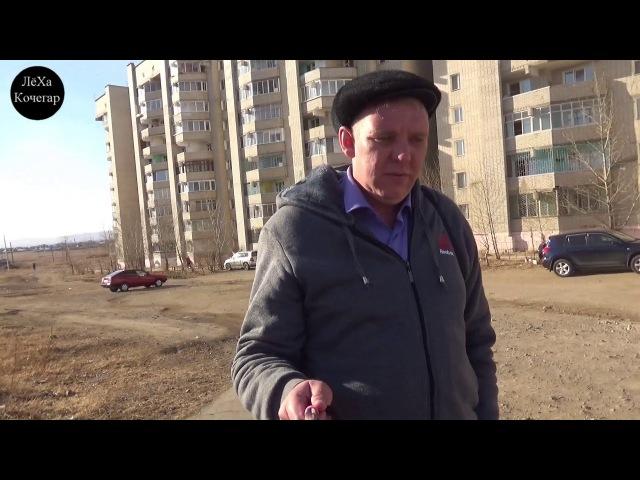 Россия Чита Опрос После Выборов Часть 2