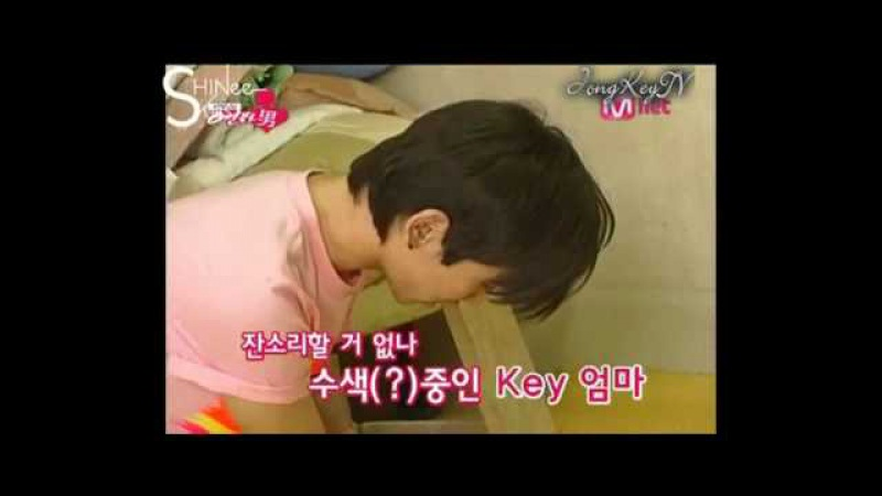JongKey 종키 moment 36 - You are the Mom!!