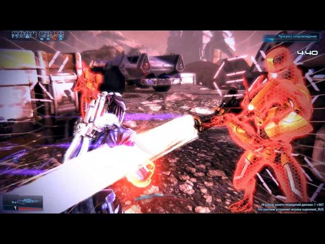 Mass Effect 3 Азари охотница платина соло- Кондор, Жнецы (Asari Huntress Platinum Solo- Condor)