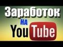Накрутка лайков и подписчиков Вконтакте, Instagram, Twitter, YouTube и тд