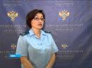 В Уфе бывший государственный инспектор труда осужден за вымогательство взятки