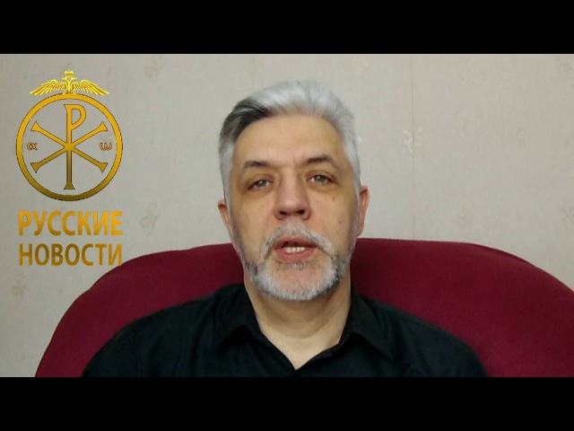 РН-Грязь политики. Максим Шевченко: путинист, либераст, коммунист, исламист, сталинист.