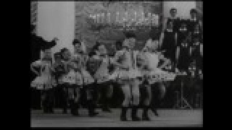 Ансамбль Локтева Топатушки 1968