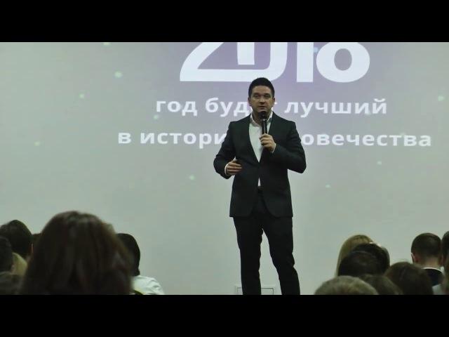 Игра - как способ быть богатым, успешным и здоровым в наше время! Артем Нестеренко в Одессе. Успех в бизнесе и вообще в жизни, изменить свою фигуру - соревнуясь с другими такими же новичками-старичками, убрать вредные привычки и просто стать здоровее,