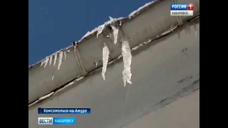Борьба с последствиями циклона в Комсомольске-а-Амуре