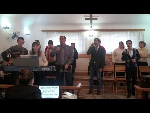 Бог видит тебя - Прославление Батумской церкви