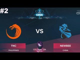 TnC vs NewBee RU #2 (bo3) ESL One Genting 2018 Minor 24.01.2018