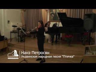 Петросян Нанэ и Мелконян Санна -