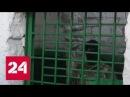 Донецк готов обменять военнопленных Киев против Россия 24