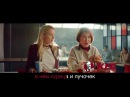 Реклама KFC - О боже какой чизбургер, за 69 рублей