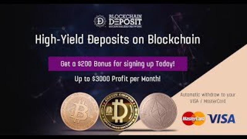 НОВИНКА! АКЦИЯ! БОНУС 202$ в Blockchain Deposit КРУТЕЙШАЯ ТЕМА Без Вложений!